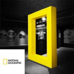 GLA-Kundenprojekt-National-Geographic